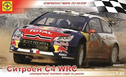 АВТОМОБИЛЬ СИТРОЕН C4 WRC
