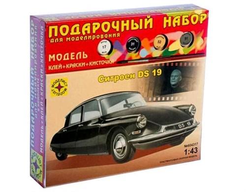 Автомобиль Ситроен DS19