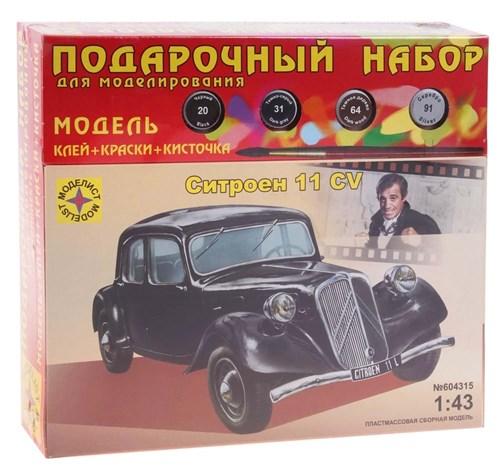 Автомобиль Ситроен 11 CV