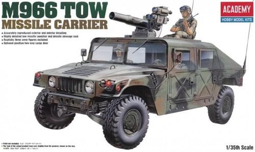 АВТОМОБИЛЬ M966 HUMMER TOW