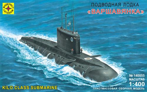 """Подводная лодка """"Варшавянка"""" (1:400) - фото 35812"""