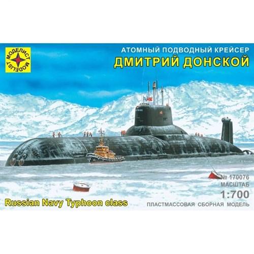 """Атомный подводный крейсер """"Дмитрий Донской"""" (1:700) - фото 35817"""