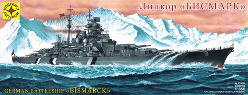 """Линкор """"Бисмарк"""" (1:800) - фото 35828"""