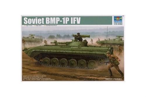 БМП-1П