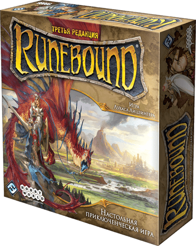 Runebound (3-я редакция) - фото 35893