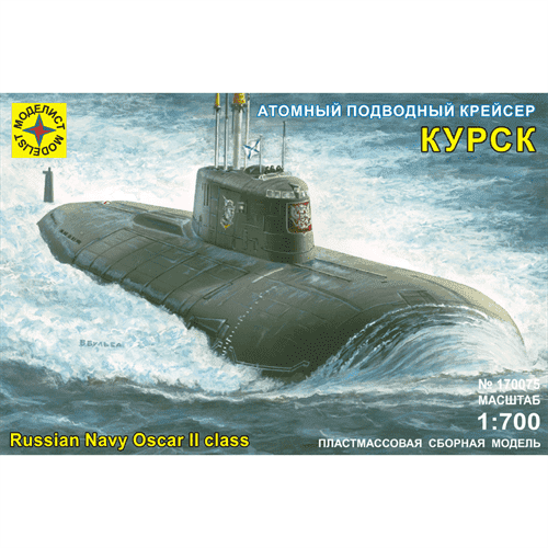"""Атомный подводный крейсер """"Курск"""" (1:700) - фото 35940"""