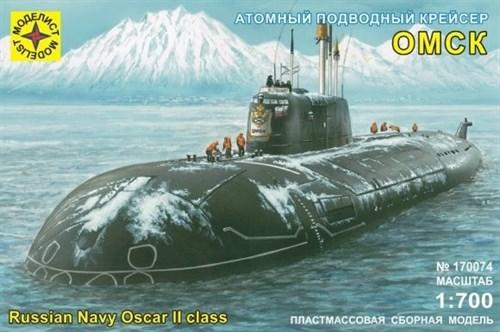 """Атомный подводный крейсер """"Омск"""" (1:700) - фото 35941"""