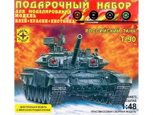 Танк  Т-90 (1:48) с микроэлектродвигателем - фото 35998