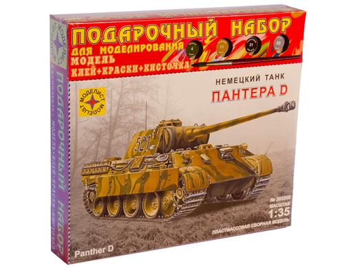 Подарочный набор Немецкий танк  Пантера D (1:35) - фото 36003