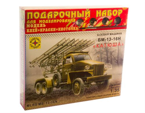 "БМ-13-16Н ""Катюша"" (1:35) - фото 36004"