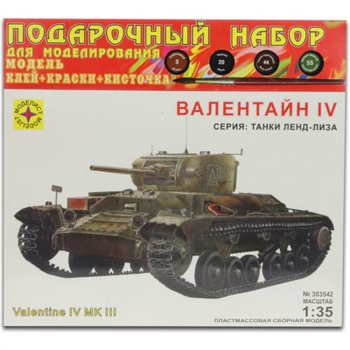 Танк Валентайн IV (1:35) - фото 36007