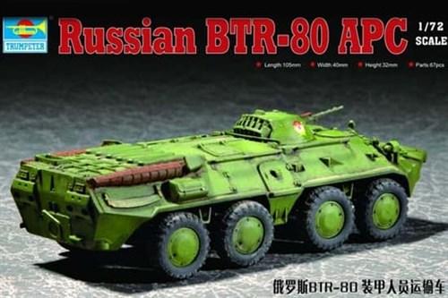 Советский БТР-80 АПЦ (1:72) - фото 36136