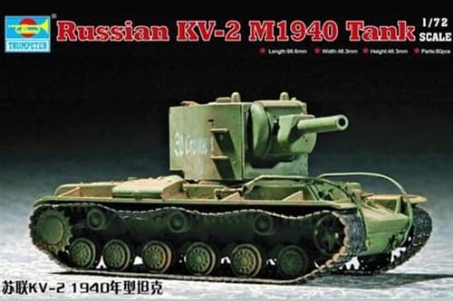 Танк  КВ-2 1940 г. (1:72) - фото 36154