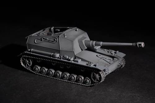 Танк  German Pz.Sfl.IVa Dicker Max (1:72) - фото 36176