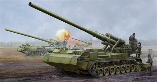 """203-мм САУ 2С7M """"Пион-м"""" (1:35) - фото 36185"""