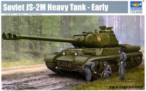 Танк советский ИС-2М (1:35) - фото 36186