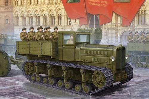 "Трактор  ""Коминтерн"" (1:35) - фото 36213"