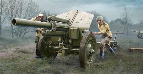 122-мм гаубица образца 1938 года М-30 поздний выпуск (1:35) - фото 36239