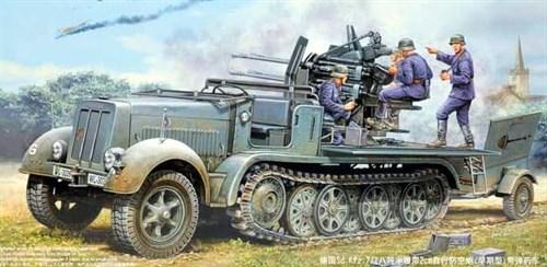 20 мм. счетверенная ЗСУ на Sd Kfz. 7/2  (ранняя) (1:35) - фото 36323