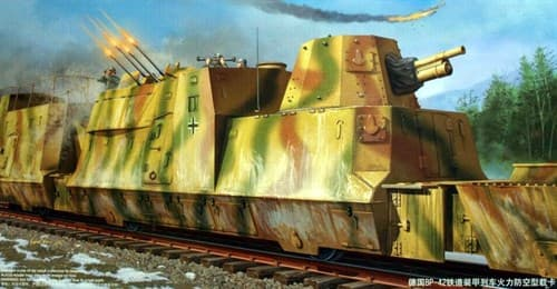 Артиллерийский и зенитный броневагон  (1:35) - фото 36333
