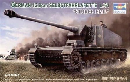 САУ 12.8cm SELBSTFAHRLAFETTE L/61 STURER EMIL  (1:35) - фото 36388