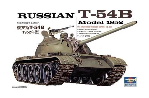 Танк Т-54В (1:35) - фото 36395