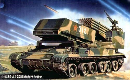 РСЗО 122 мм. тип 89 (1:35) - фото 36405