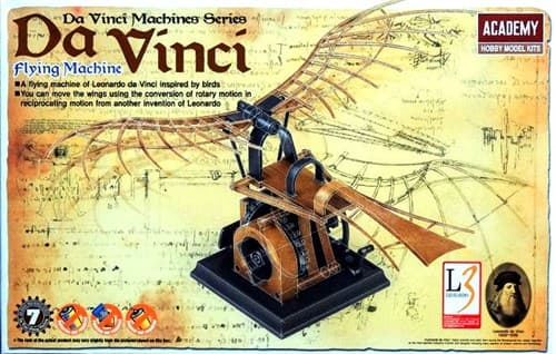Машина  DAVINCI FLYING MACHINE - фото 36453