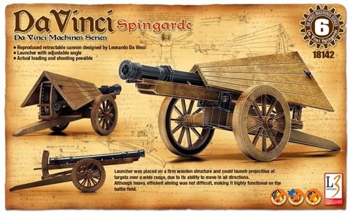 Орудие  Пушка Леонардо да Винчи - фото 36454