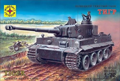 """Танк """"Тигр"""" (1:72) - фото 36492"""