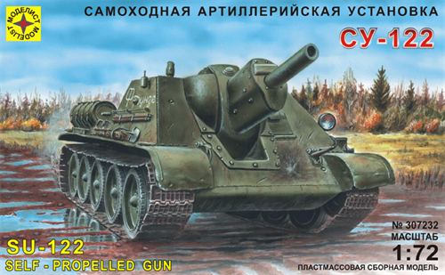 Танк СУ-122 (1:72) - фото 36493