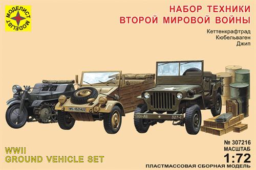 Набор техники Второй мировой войны (1:72) - фото 36494