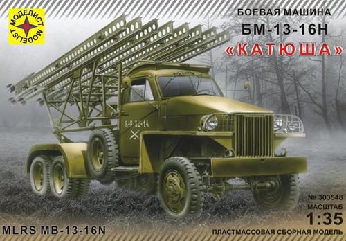 "БМ-13-16Н ""Катюша"" (1:35) - фото 36497"