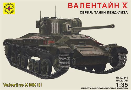 Танк  Валентайн X (1:35) - фото 36499