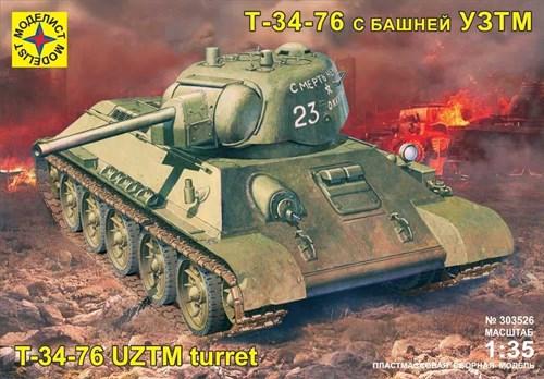 Танк  Т-34-76 с башней УЗТМ (1:35) - фото 36502