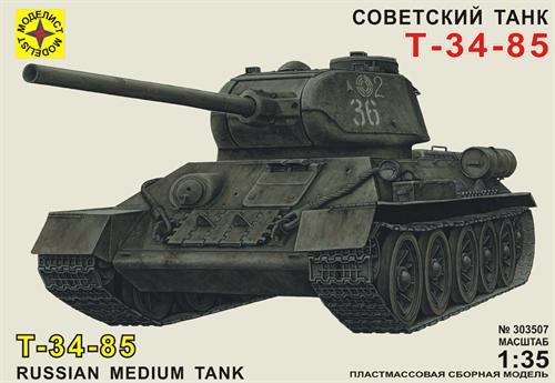 Танк Т-34-85 (1:35) - фото 36503