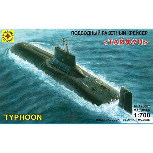 """Подводный ракетный крейсер """"Тайфун"""" (1:700) - фото 36535"""
