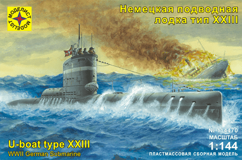 Немецкая  подводная  лодка  тип  XXIII (1:144) - фото 36538