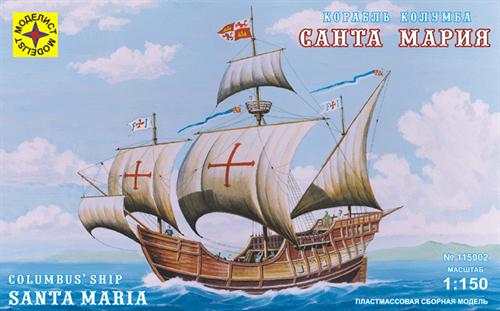 """Корабль Колумба """" Санта-Мария """" (1:150) - фото 36539"""
