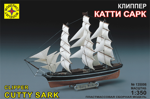 """Клипер """"Катти Сарк"""" (1:350) - фото 36540"""