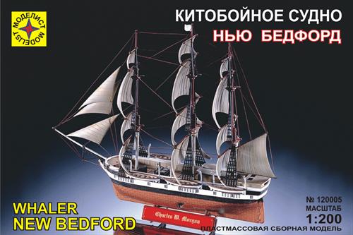 """Китобойное судно """"Нью Бедфорд"""" (1:200) - фото 36541"""