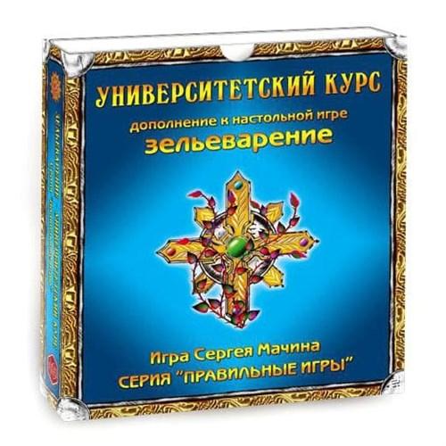 """ДОПОЛНЕНИЕ """"УНИВЕРСИТЕТСКИЙ КУРС"""""""