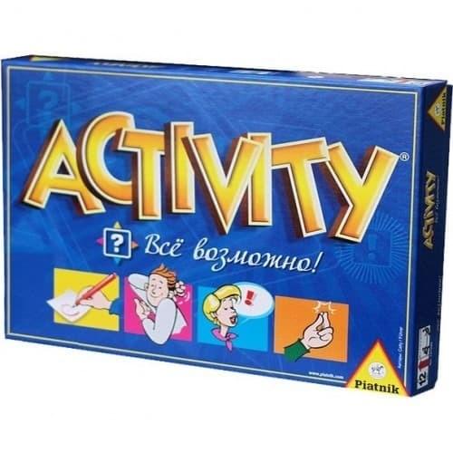 ACTIVITY. ВСЕ ВОЗМОЖНО!