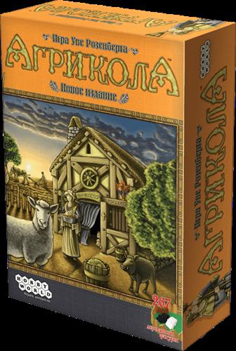 Настольная игра: Агрикола (новое издание), арт. 1608 - фото 37017