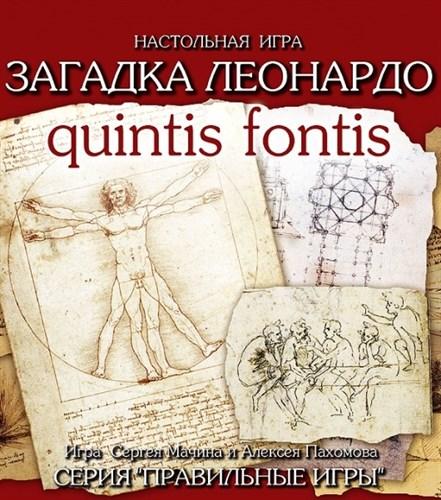 """Загадка Леонардо: Дополнительный набор """"Quintis Fontis"""" - фото 37037"""