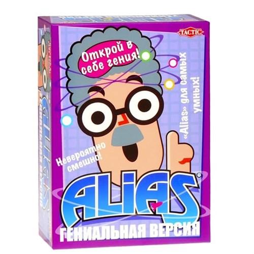 ALIAS (Скажи иначе): Гениальная версия - фото 37558