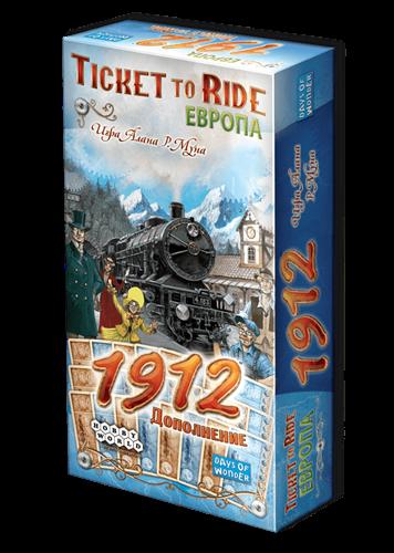 Купите настольную игру Ticket to Ride. Европа: 1912 в интернет-магазине Лавка Орка. Доставка по РФ