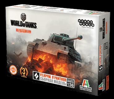 "Купите World of Tanks. Сборная модель танка Pz.Kpfw. V PANTHER в масштабе 1:56 за #PRICE#. ""Лавка Орка"" Интернет-магазин. Доставка по РФ от 3 дней."