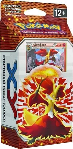 Купите Стартовый набор Калоса Покемон XY Делфокс в интернет-магазине Лавка Орка. Доставка по РФ от 3 дней