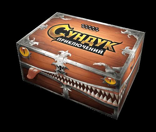 Купите настольную игру Сундук Приключений в интернет-магазине Лавка Орка. Доставка по РФ от 3 дней